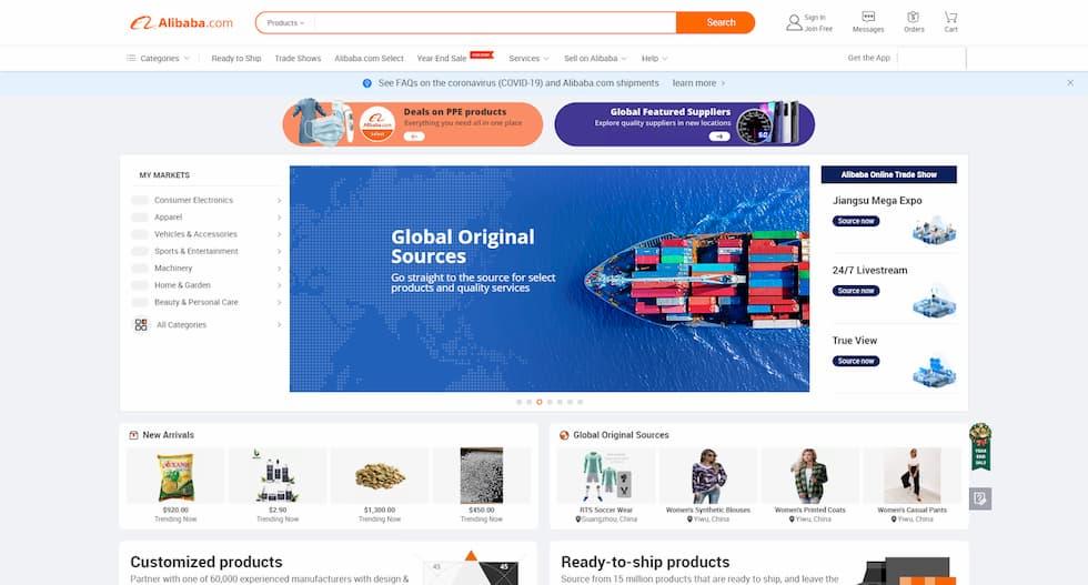 Одна из самых известных B2B платформ: маркетплейс Alibaba.com